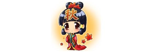 【速報】もう秋