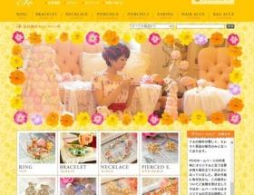加藤茶の妻・綾菜さんがプロデュースするブランド「P.E」転売疑惑で謝罪