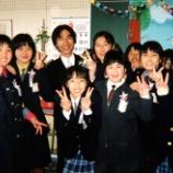 『「柴田克美教育大全集」も終わりです・最終号』の画像