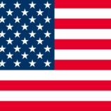 『アメリカ最強の理由がわからん!』の画像