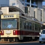 『長崎電気軌道 1200・1200A形』の画像