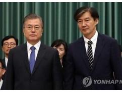 韓国が楽しいことになってきたwwww ムン大統領、検察に最後通告キタ━━━━(゚∀゚)━━━━!!