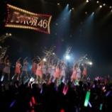 『【乃木坂46】アンダー楽曲のトップを決めよう!!!』の画像