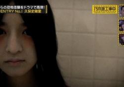 【驚愕】珍しいw 吉田綾乃クリスティーの黒髪姿がコレwwwww