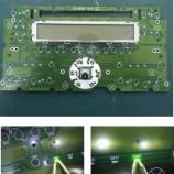 『トヨタbB エアコンパネルのLED打ち換え(LED交換)手術』の画像