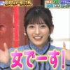 『【悲報】美人声優の高野麻里佳さん、ついに見つかってしまう・・・』の画像
