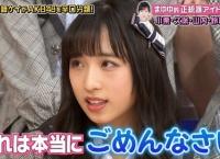 小栗有以ちゃん「広島焼き美味しかった」→「失礼しました…!お好み焼き美味しかったです」