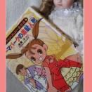 人形の登場する本Vol.37 テーマパークの黒髪人形