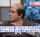 岡村隆史「嫌なら見るなとか言ってすみませんでした」発言を謝罪