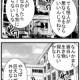 【夢の話】ヒーローと怪人6(完)