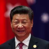 『【習近平危うし】中国株暴落へのカウントダウン』の画像