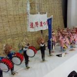 『リカちゃんと遠野まつり2011』の画像