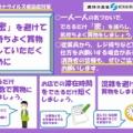 【ドラクエウォークRMT相場】コロナウイルスの影響