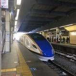 『長野へ出張』の画像