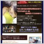 復縁体験談ブログ【彼氏・彼女】