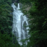 『いつか行きたい日本の名所 神庭の滝』の画像