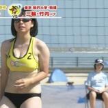 『【画像】おデブJKがビーチバレー選手になった結果wwwwwwwwwwwwwwwwwww』の画像