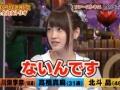 AKB48川栄李奈「ファーストキスまだないんです」(今夜くらべてみました)