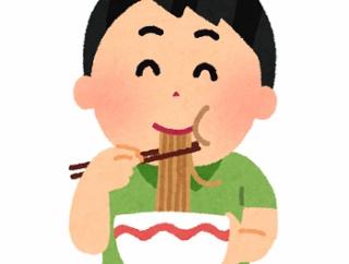 ガリ俺「ラーメンのスープうめぇ(ゴクゴク)」、デブ「そんなの飲んでたら太るよ」←これwwwww
