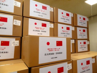 朝日新聞「中国から『日本がんばれ』マスク 今度は769倍返し