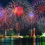 『【最新】まもなく7月開催!2016年関東エリア花火大会情報をお届け♡』の画像