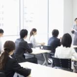 『「グランアーモ梅田」にて、接遇マナー研修を担当いたしました。』の画像