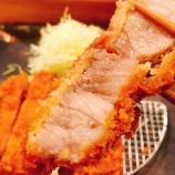 『美濃の関市なのに飛騨豚のとんかつにこだわり抜くオススメの飲食店(とんかつの太田家・岐阜県関市)』の画像