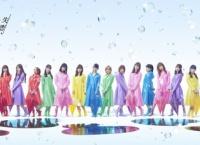 AKB48「失恋、ありがとう」序列でたーーー!!