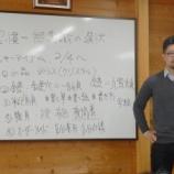 『【気楽教室】2016年11月4日(金)のレポート』の画像