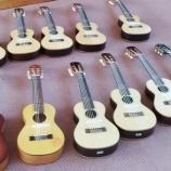 『子供たちにもっとギターを楽しんでもらいたい~ギタークラブ発表に対する感想を見て感じたこと~』の画像