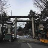 『【富山】富山縣護國神社の御朱印②』の画像