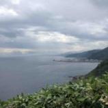 『【北海道ひとり旅】オホーツクドライブ 羅臼町『クジラが見える丘公園』』の画像