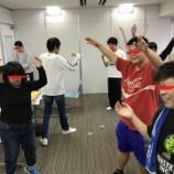 『【カレッジ早稲田2】室内スポーツ』の画像