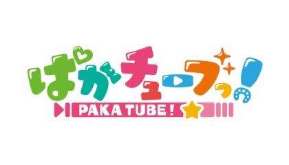 【ウマ娘】ぱかチューブ更新! ゴルシちゃんが3rdイベントを告知!