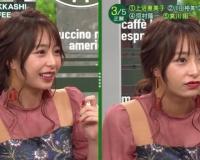 【朗報】宇垣美里さん、ますます女優みたいな外見になる