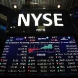 『【2019年版】10年以上連続増配を続ける米国株ランキング【336社】』の画像