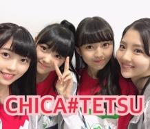 『【CHICA#TETSU】西田汐里「グループ名についてはいろいろご意見あると思いますが、、笑」』の画像