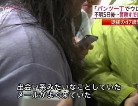 【悲報】日テレで放送事故