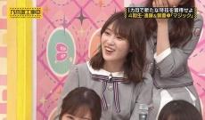 【乃木坂46】高山一実 髪型どうした笑?