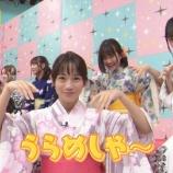 『【乃木坂46】4期生『うらめしや〜♡♡♡』可愛すぎかwwwwww【動画あり】』の画像