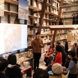 『2018年 太台本屋 tai-tai books 活動実績』の画像