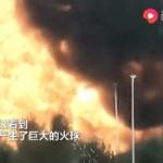 【動画】中国、またしても工場が爆発!爆発音!火球膨れて、黒煙はモクモク! [海外]