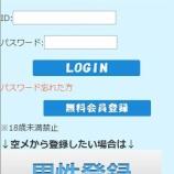 『トーク/Talk/info@talk-mail.jp/LU QIANG/Trans Orchid Limited』の画像