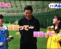 阪神大山(顔D実力S性格S女受けA)←阪神ファンに人気がない理由