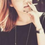 『【衝撃】世界中の研究者たち「タバコの煙にはコロナ感染や重症化を抑える効果がある」 → 喫煙者大勝利wwwwwwwwww』の画像