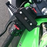 『Ninja250にデイトナのスマホホルダーIH-550Dを取り付けたよ』の画像