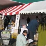 『JAぎふ × 地元企業 →→→ イチゴスイーツ!!!』の画像