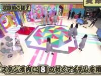 【日向坂46】スタジオ入りの手繋ぎコンビは誰だ・・・!?