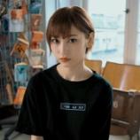 『【元欅坂46】志田愛佳、長濱ねる文春砲に反論!!!『会ったこともない方を紹介とかできないよ』』の画像