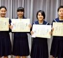 迷子の男児救い1時間てくてく…女子中学生4人が家まで送り届ける、警察が感謝状 沖縄